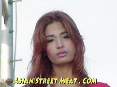 Un verdadero mujeres casadas xxx modelo asiático.
