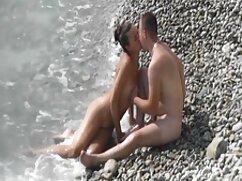 Kane señoras casadas peludas asiático disfruta al aire libre